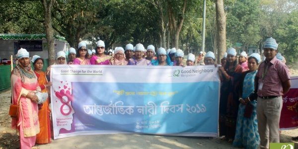 Women's Day_IWD_GNB (1)