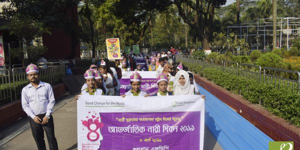 Women's Day_IWD_GNB (12)