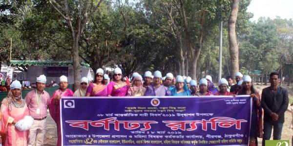 Women's Day_IWD_GNB (2)