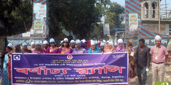 Women's Day_IWD_GNB (3)