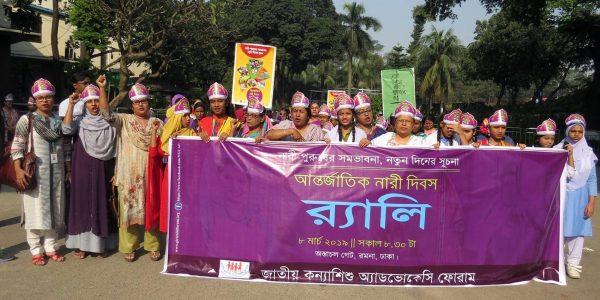 Women's Day_IWD_GNB (6)