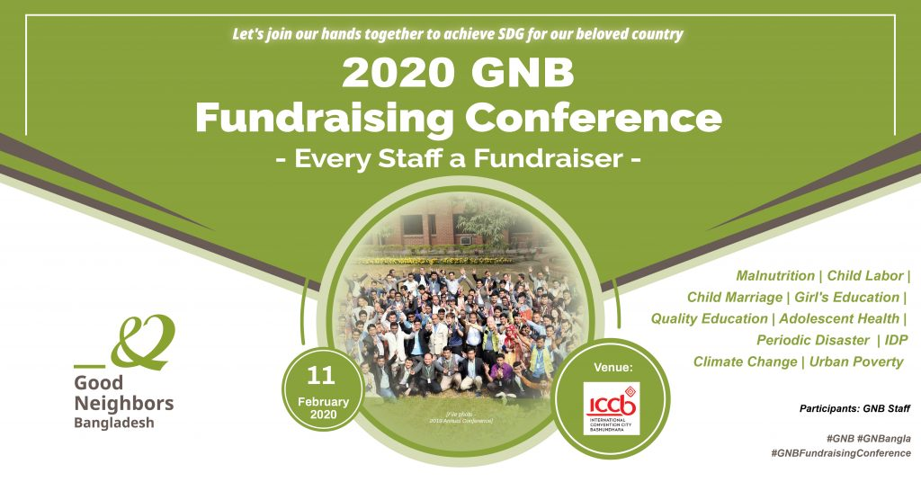 2020 GNB Fundraising Conference