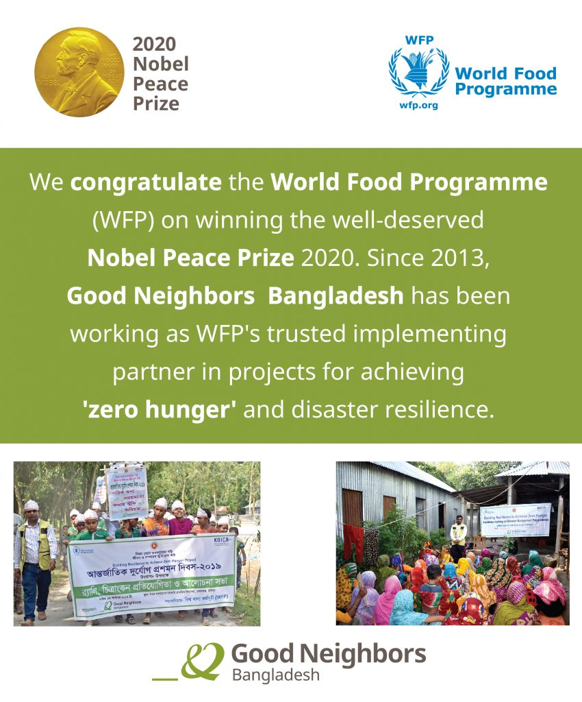 Nobel Peace Prize 2020 awarded to World Food Programme